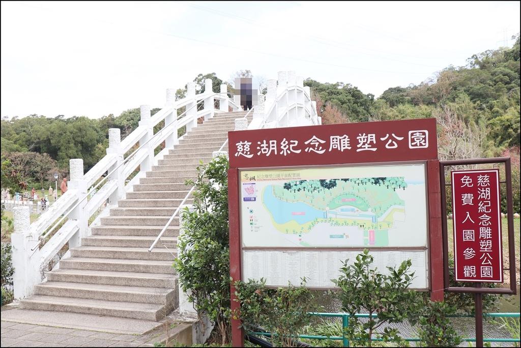 大溪花海農場38.JPG