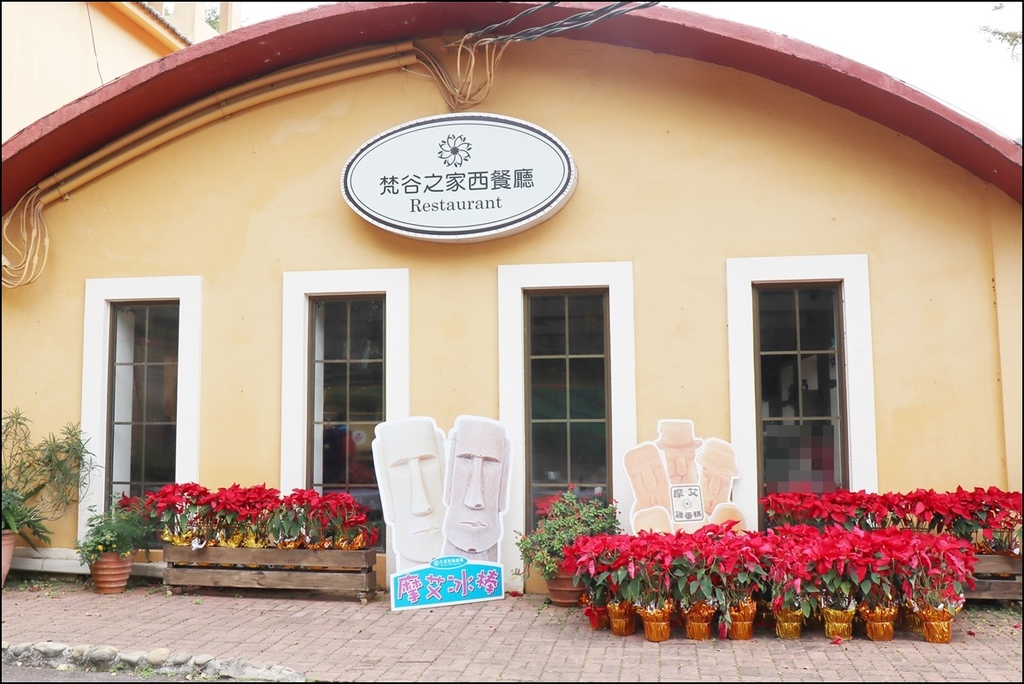 大溪花海農場45.JPG