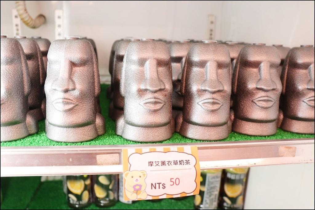 大溪花海農場53.JPG