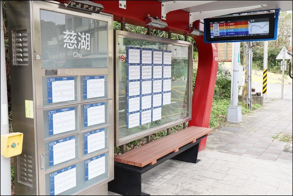 大溪花海農場77.JPG
