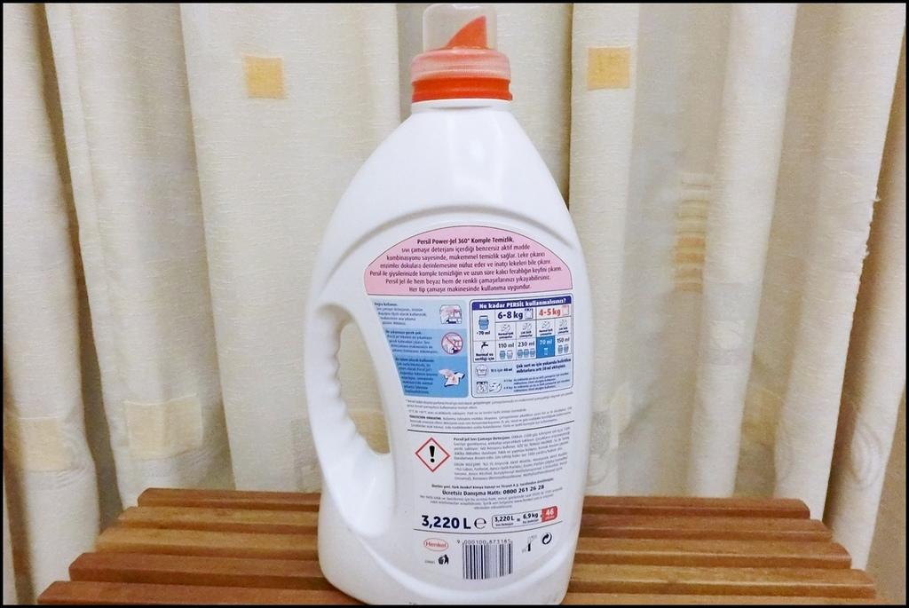 Persil 寶瀅 濃縮高效能360°洗衣凝露系列2.JPG