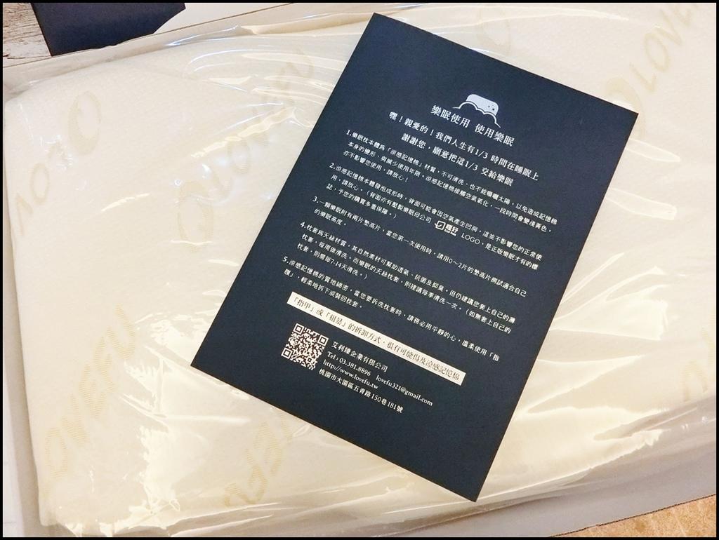樂眠枕CIMG4710.JPG