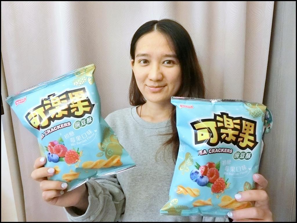 女生專屬的girl's可樂果 初戀莓果口味10.JPG