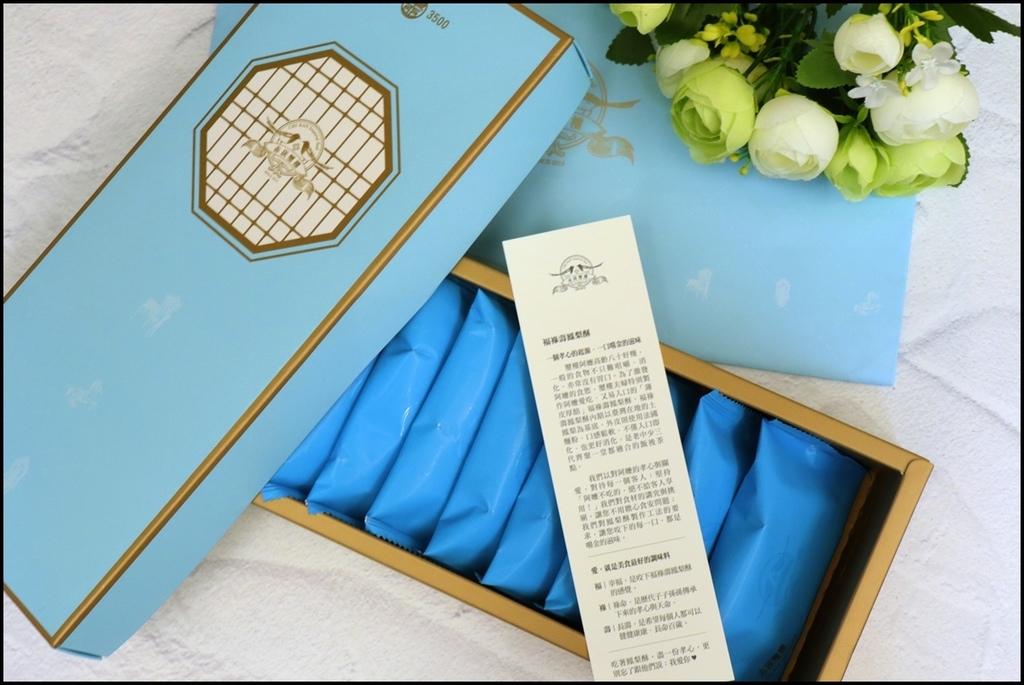 赤崁璽樓鳳梨酥禮盒4.JPG