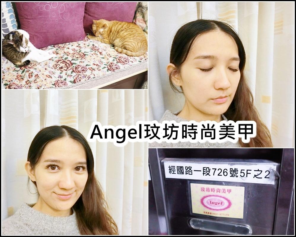 Angel玟坊美甲0.jpg