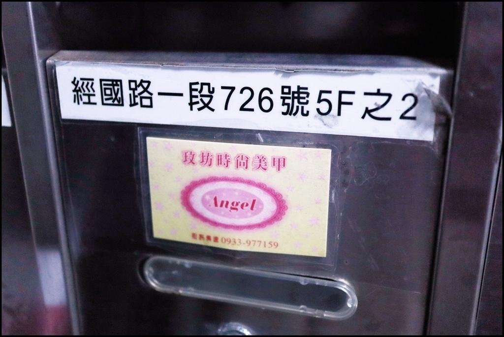 Angel玟坊美甲IMG_7413.JPG