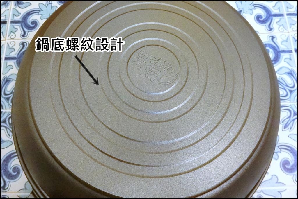 eLife易廚1.JPG