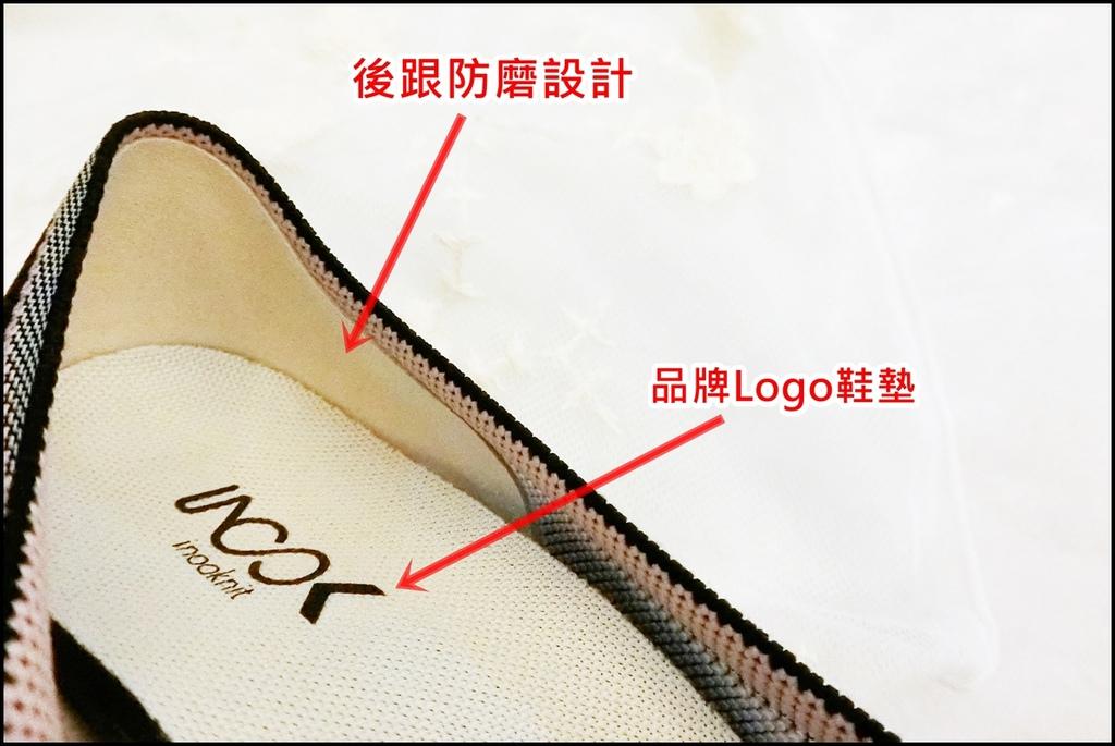 inooknit ~ 巢紋點綴樂福鞋3.JPG