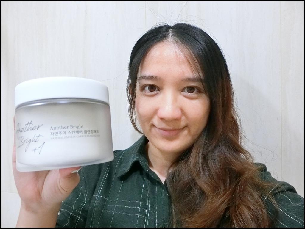 ANOTHER BRIGHT - 自然主義保濕潔凈卸妝棉CIMG5085.JPG