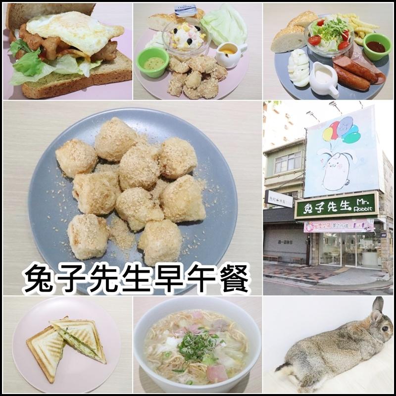 兔子先生cats.jpg