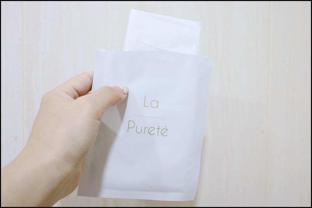 La Purete極緻動能水導膜2.JPG