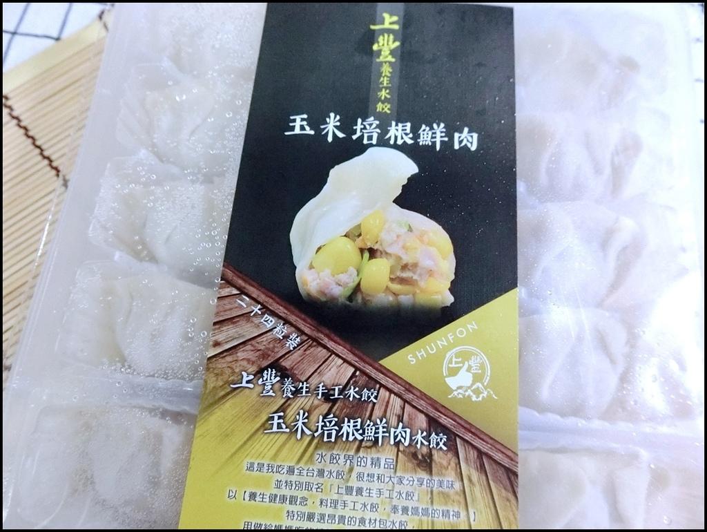 上豐 - 手工水餃 2.JPG