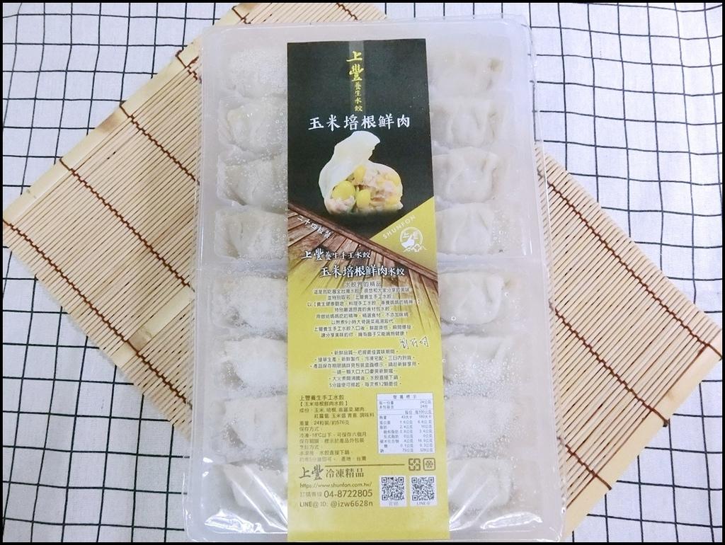 上豐 - 手工水餃 1.JPG