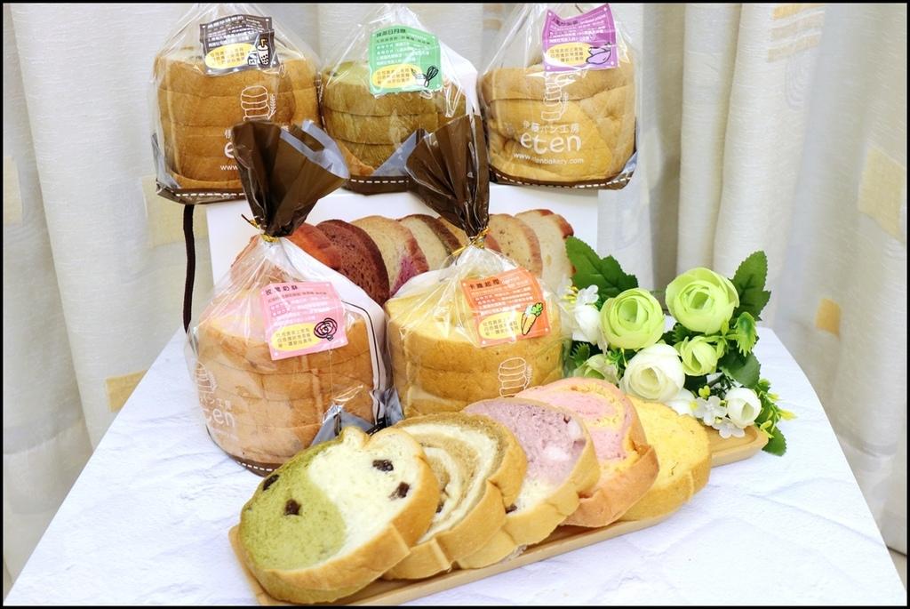 伊藤麵包工房0.JPG