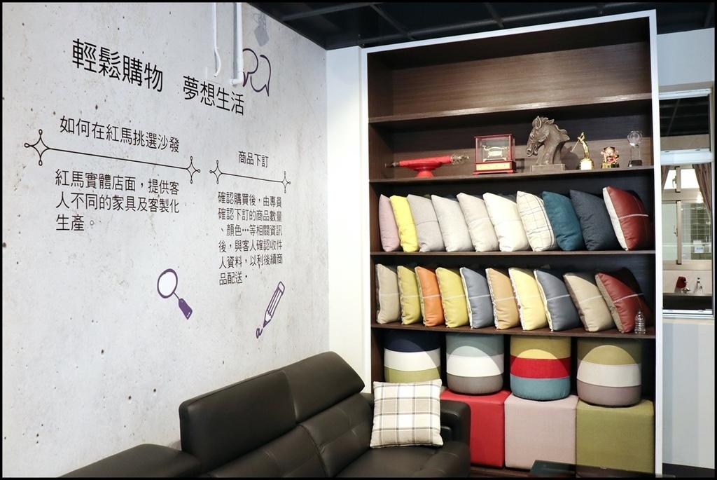 竹北紅馬沙發29.JPG