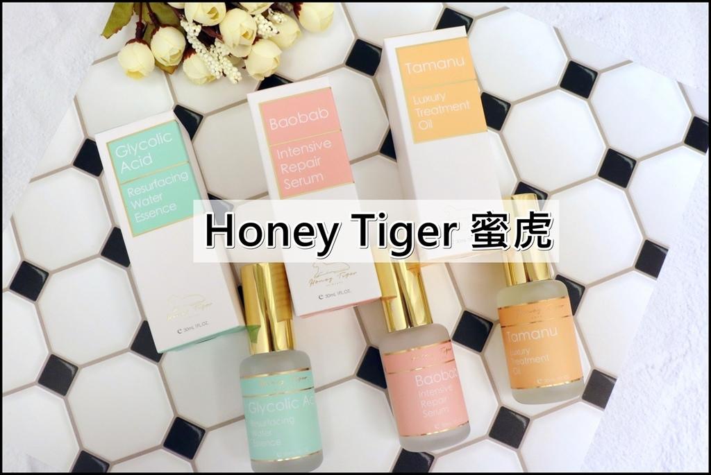 Honey Tiger 蜜虎0.JPG