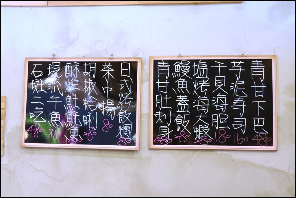 東街日本料理8.JPG