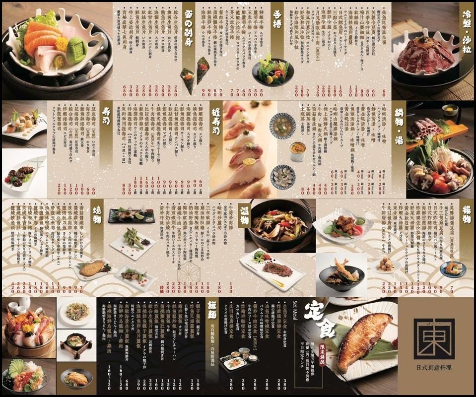 東街日本料理37703992_1691826304219829_4092966471443939328_o.jpg