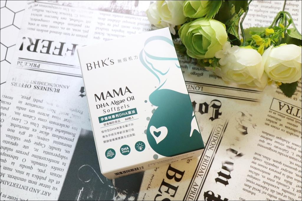 BHK%5Cs孕媽咪DHA藻油軟膠囊1.JPG