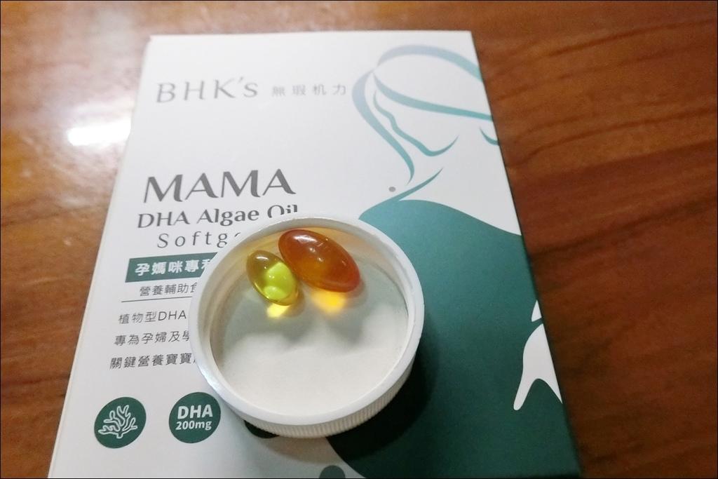 BHK%5Cs孕媽咪DHA藻油軟膠囊8.JPG