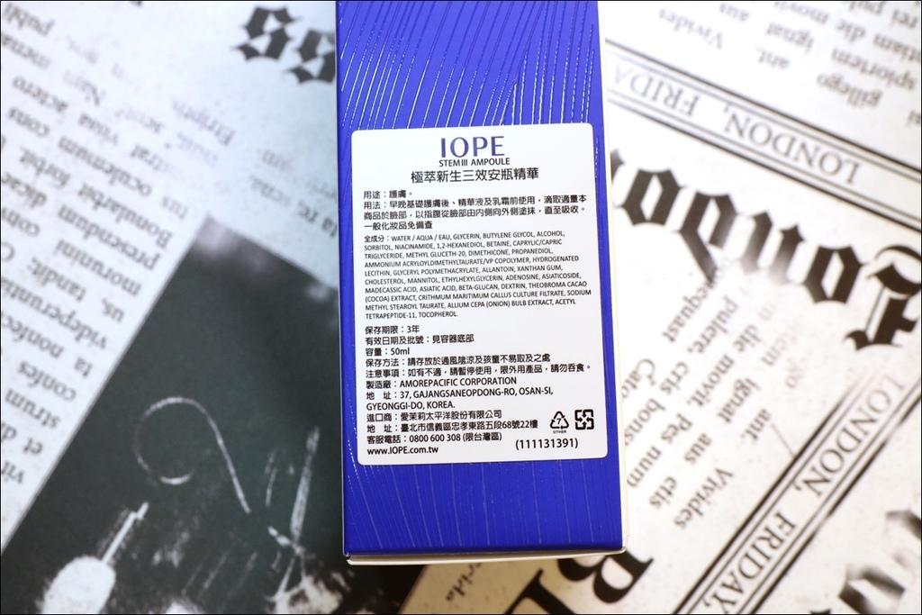 IOPE 新生三效安瓶精華2.JPG