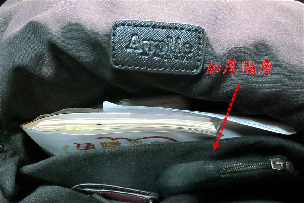 Applie Fashion ShopCIMG7494.JPG
