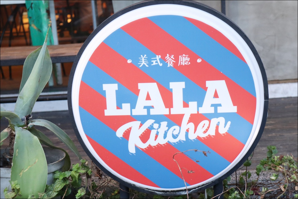 lala kitchen 竹科店35.JPG