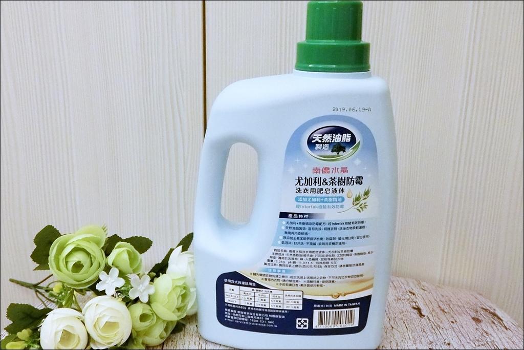 南僑水晶肥皂天然洗衣精5.JPG