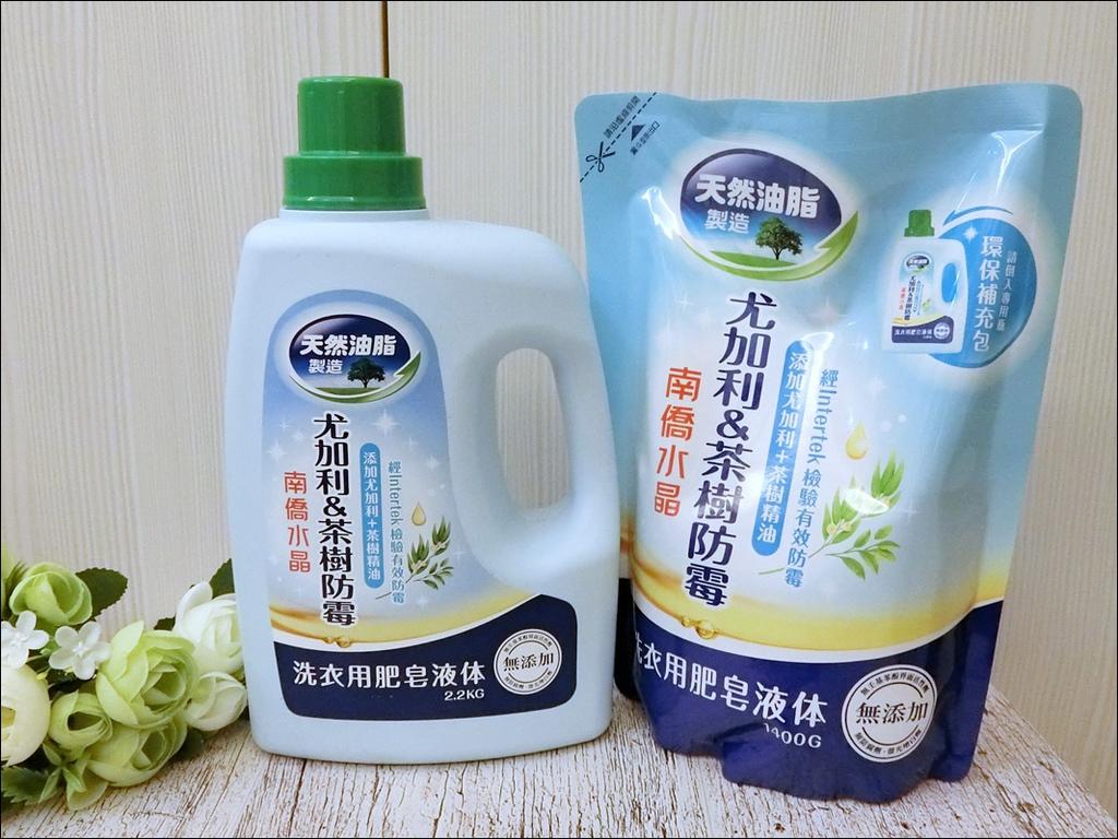 南僑水晶肥皂天然洗衣精4.JPG