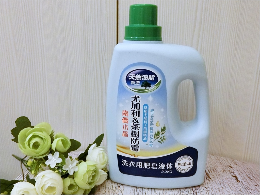 南僑水晶肥皂天然洗衣精2.JPG