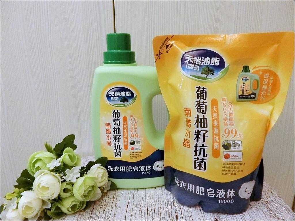 南僑水晶肥皂天然洗衣精27.JPG