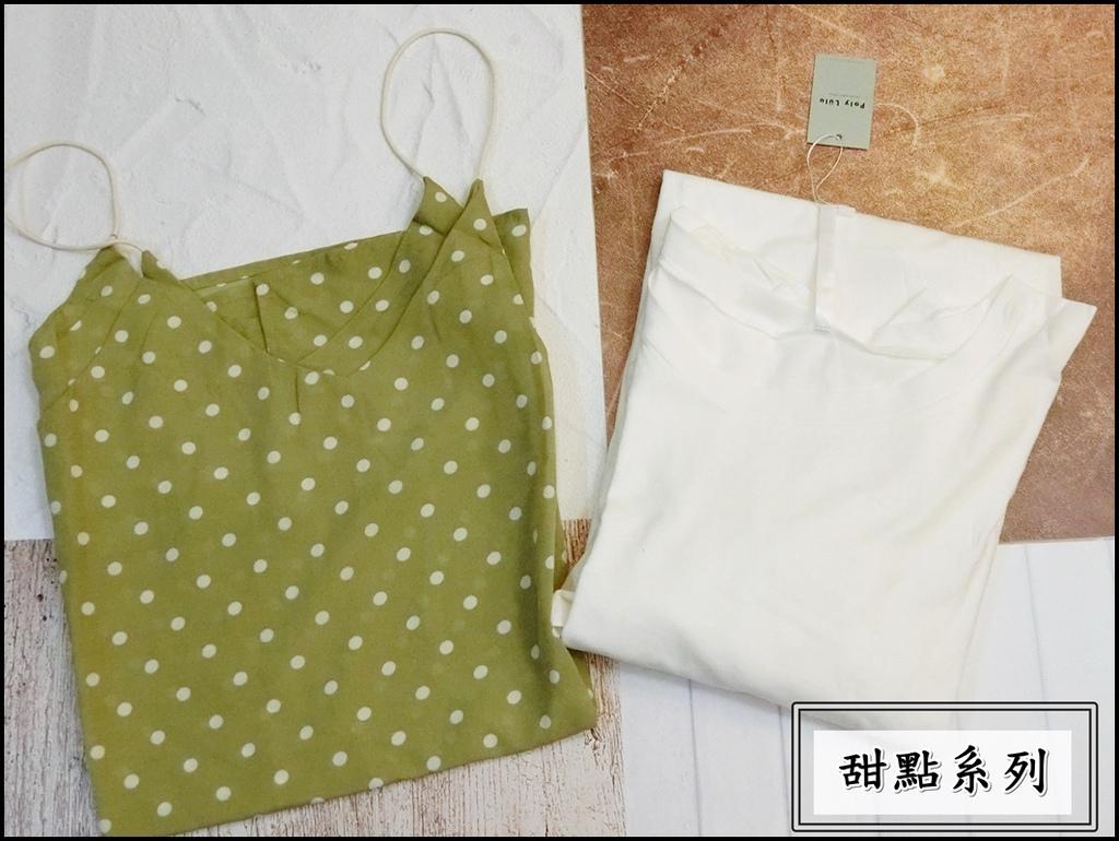 PolyLulu 韓風女裝24-1.JPG
