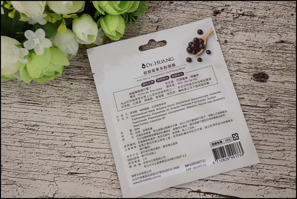 Dr.HUANG 黃禎憲生醫團隊28.JPG