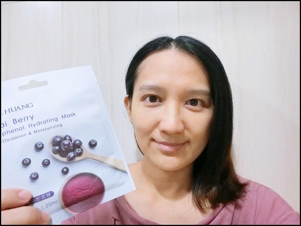 Dr.HUANG 黃禎憲生醫團隊39.JPG
