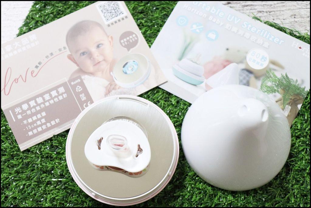 Horizon 天際線 - 嬰兒奶嘴UV滅菌器4.JPG