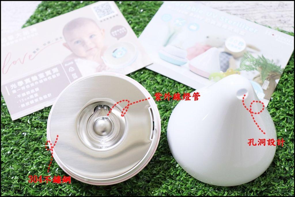 Horizon 天際線 - 嬰兒奶嘴UV滅菌器3.JPG