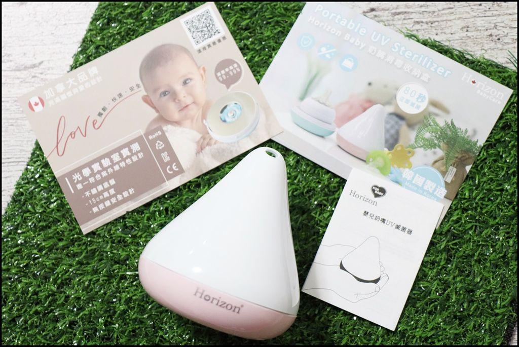 Horizon 天際線 - 嬰兒奶嘴UV滅菌器2.JPG