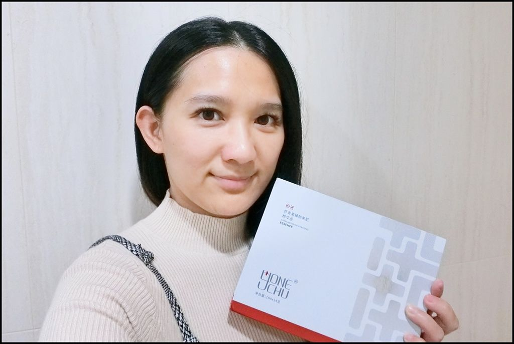 YONECHU原著CIMG9090.JPG