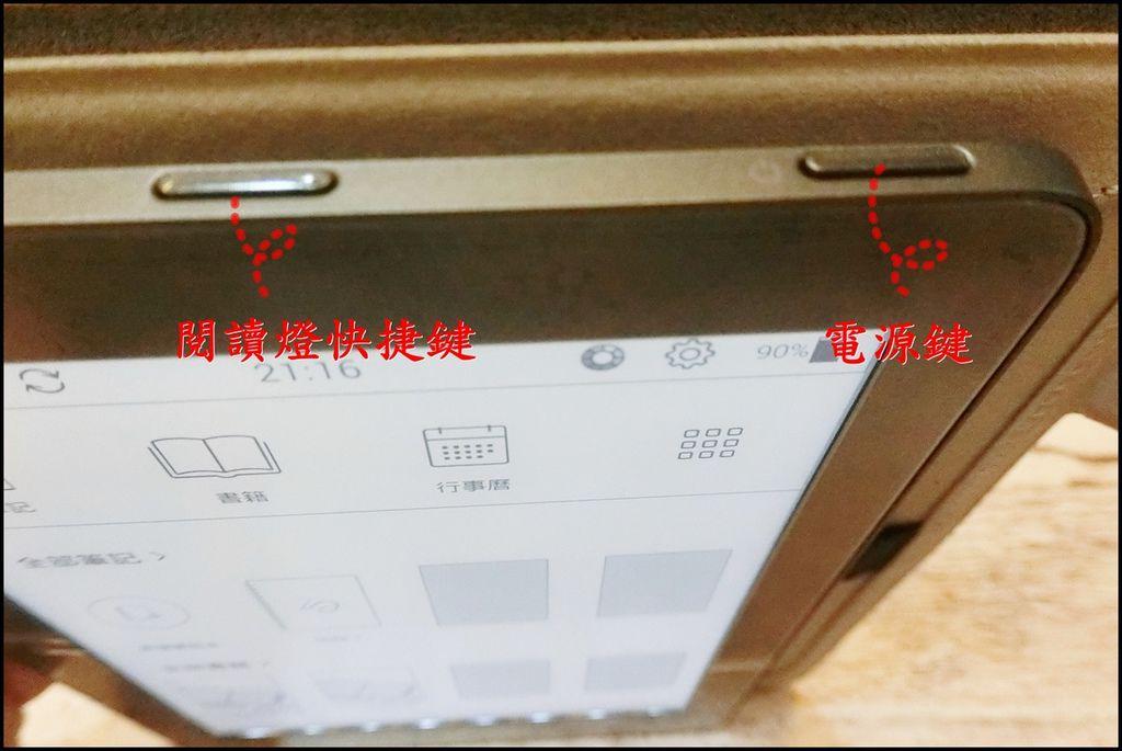 Mobiscribe 6.8吋 電子筆記本8.JPG