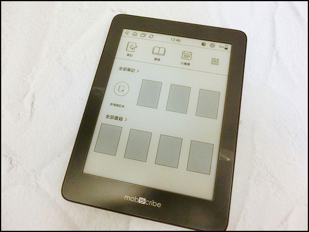 Mobiscribe 6.8吋 電子筆記本7.JPG