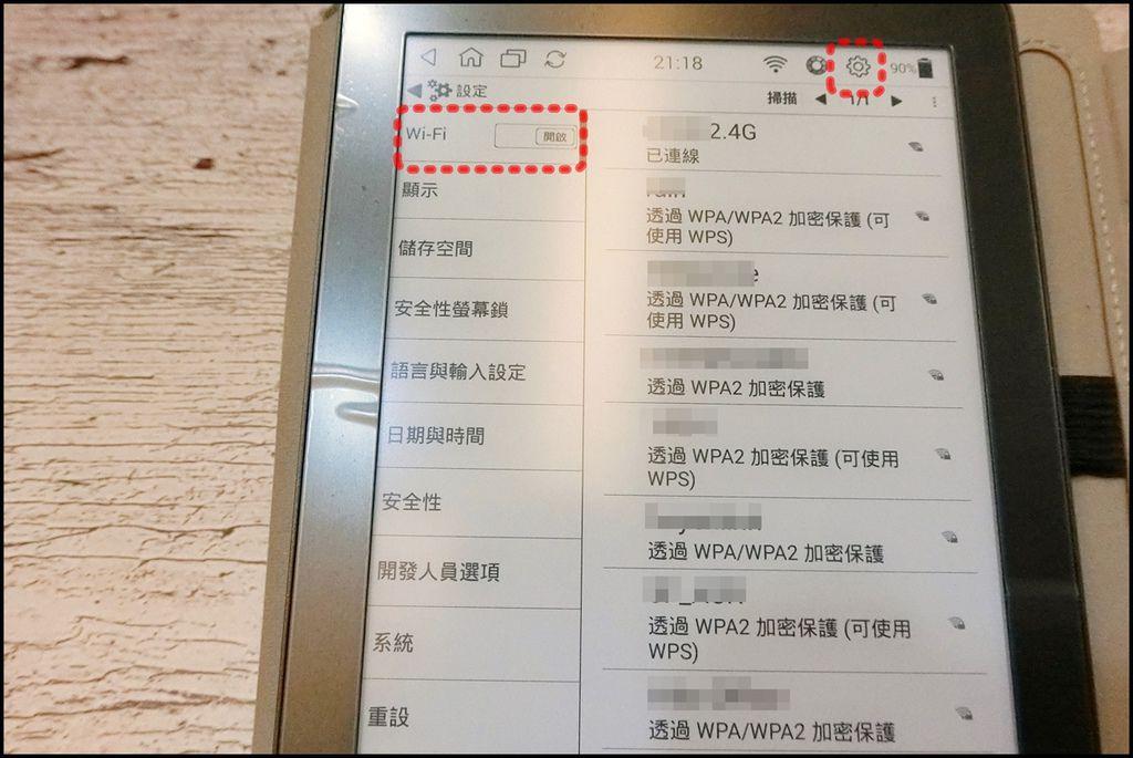 Mobiscribe 6.8吋 電子筆記本11.JPG