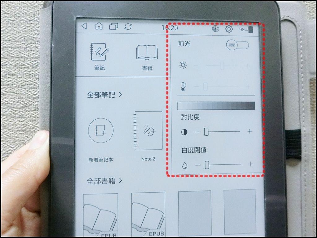 Mobiscribe 6.8吋 電子筆記本CIMG9180.JPG