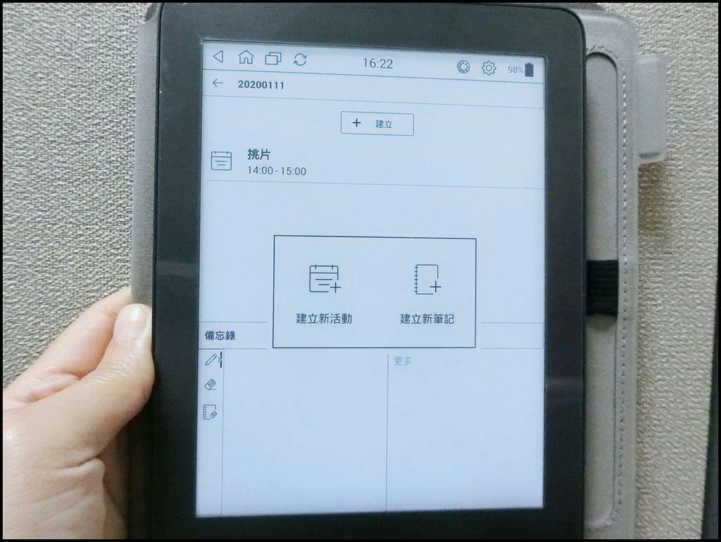 Mobiscribe 6.8吋 電子筆記本CIMG9183.JPG
