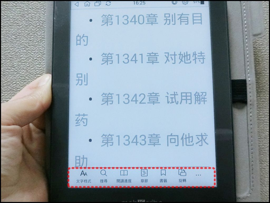 Mobiscribe 6.8吋 電子筆記本CIMG9187.JPG