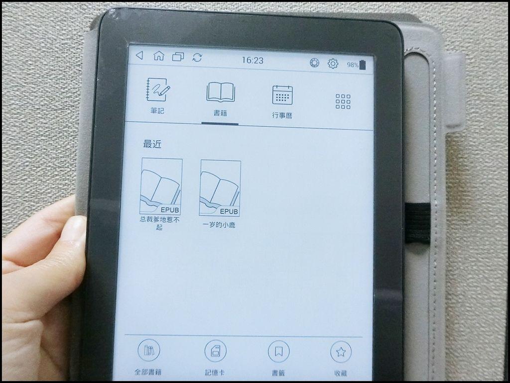 Mobiscribe 6.8吋 電子筆記本CIMG9186.JPG