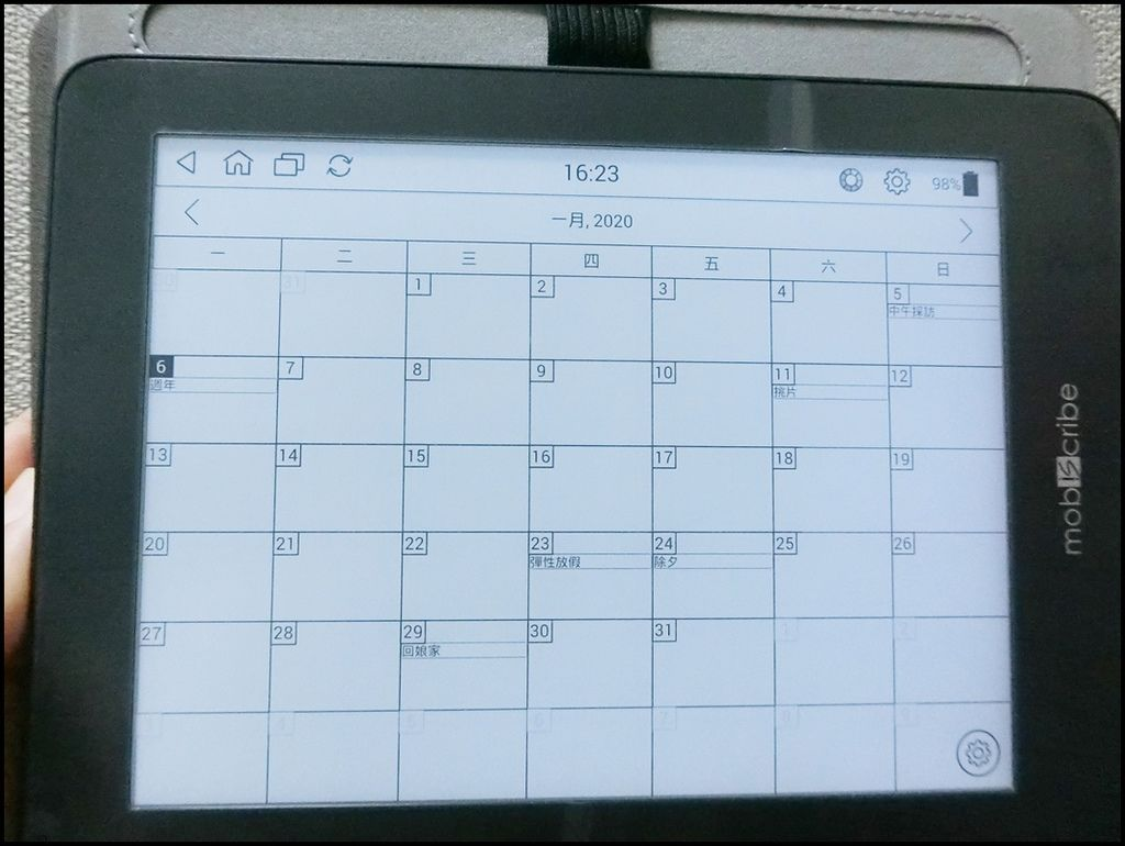 Mobiscribe 6.8吋 電子筆記本CIMG9185.JPG