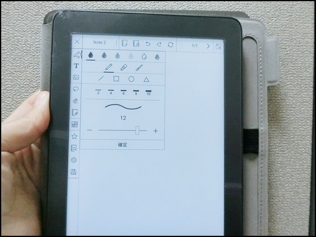 Mobiscribe 6.8吋 電子筆記本CIMG9190.JPG