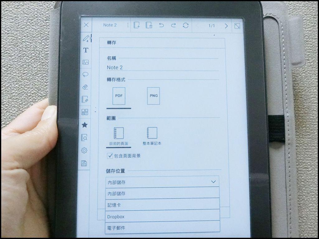 Mobiscribe 6.8吋 電子筆記本CIMG9197.JPG