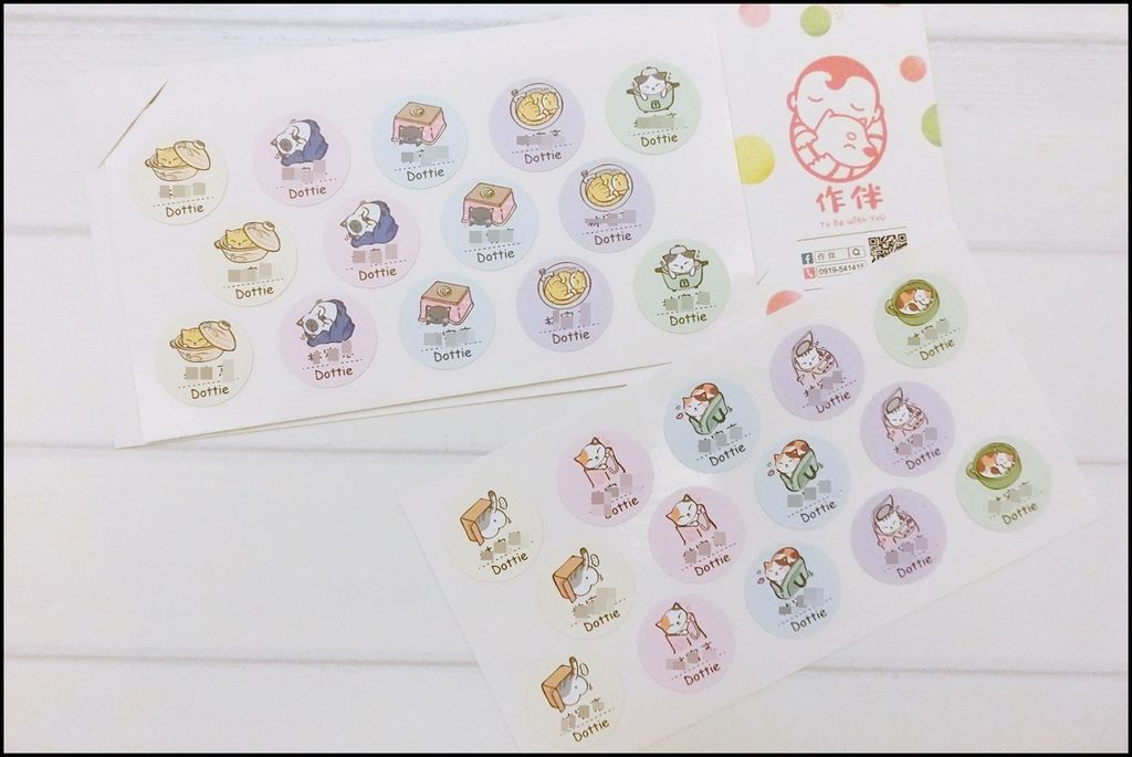 作伴防水姓名貼紙3-1.JPG
