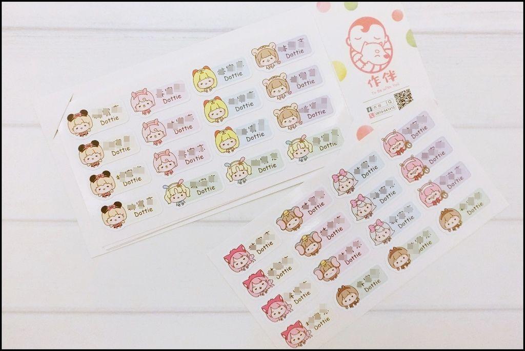 作伴防水姓名貼紙5-1.JPG